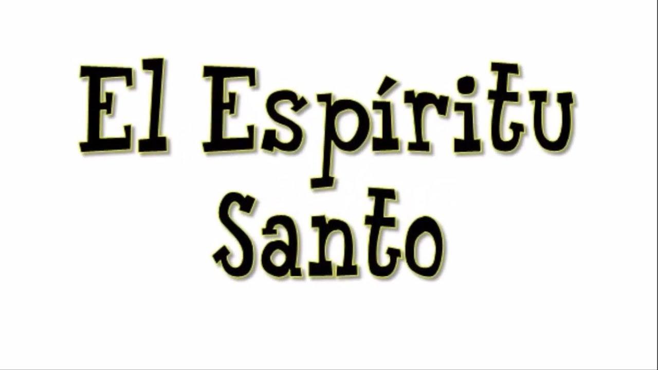 El Espíritu Santo Historias De La Biblia Para Niños De 3 A