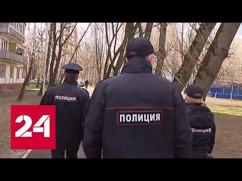 На фоне пандемии у правительства есть рычаги сдерживать цены - Россия 24