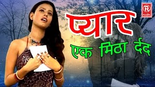 I created this video with the editor (http://www./editor) singer - soni | chandr mukesh album mar gaye tere diwane lyrics rathor...