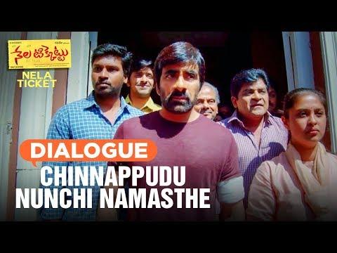 Chinnappudu nunchi namasthe Dialogue |...