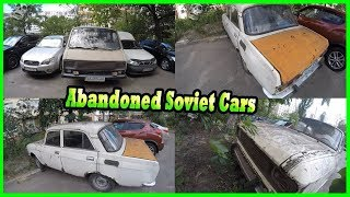 Creepy Abandoned Soviet Cars Exploring in Yard 2017. Abandoned Weird Car and Wagon Found 2017