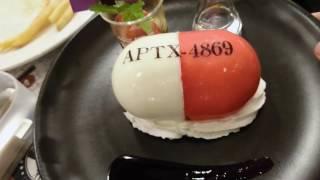 「コナンカフェ」APTX-4869 コナンカフェ 検索動画 27