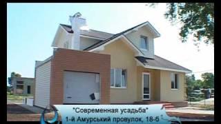 Современная усадьба(Архитектурно-строительное проектирование http://www.proekt.od.ua. Реконструкции и техническое обследование зданий..., 2010-03-31T23:00:12.000Z)