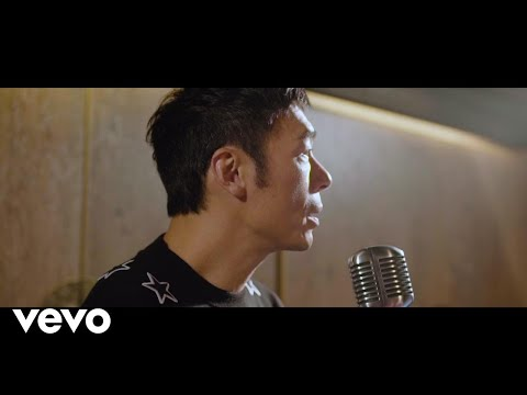 Andy Hui Chi On 許志安 - Remember Me (From