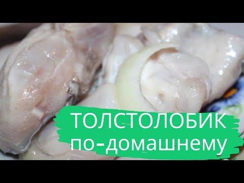 Толстолобик Маринованный По- Домашнему Рецепту. ОБЪЕДЕНИЕ