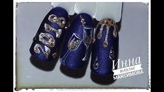 🍸 дизайн БОКАЛ ШАМПАНСКОГО на ногтях 🍸 НОВОГОДНИЙ дизайн ногтей 2018 🍸