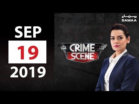 Crime Scene | SAMAA TV | 19 September 2019