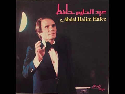 عبد الحليم حافظ - فاتت جنبنا - حفلة جميلة ورائعة  كامل  Abdel Halim Hafez - Fatet Ganbena