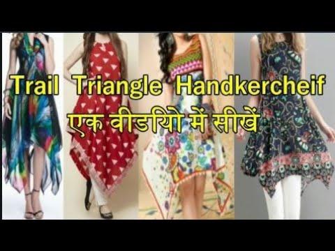 Trail, Triangle, Handkerchief Kurti, C shape Kurti सीखें DIY