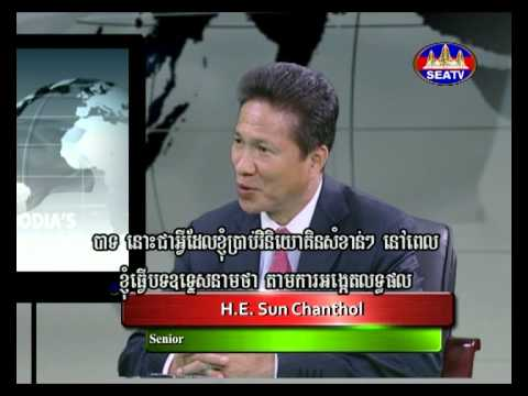 Dr. Sok Siphana and Senior Minister Sun Chanthol on Cambodia's Investment Climate