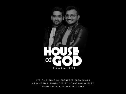 House Of God by Ebenezer Premkumar