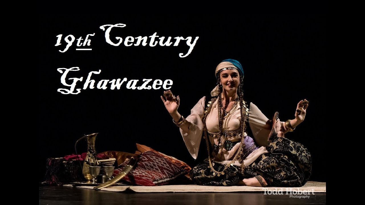 Belly Dance | Ghawazee | Awalim Recreation