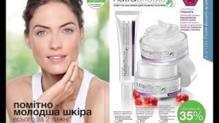 Каталог Avon Украина 15 2015 смотреть онлайн бесплатно