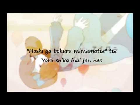 Hatsune Miku - Irony (lyrics)