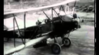 Вся правда о начале Второй мировой войны