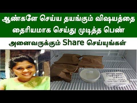 இந்த ஒரு விசயத்திற்காகவே இந்த பெண்ணை எவ்வளவு வேண்டுமானாலும் பாராட்டலாம்   Chennai charity counter
