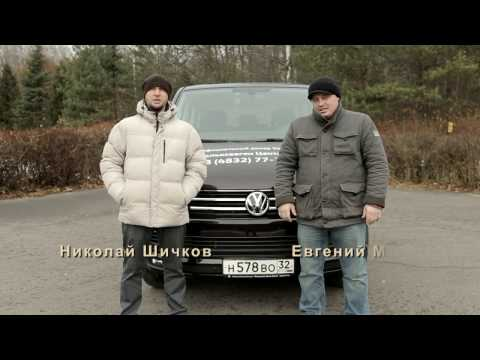 Тест-драйв speedme. Испытываем Volkswagen Caravelle