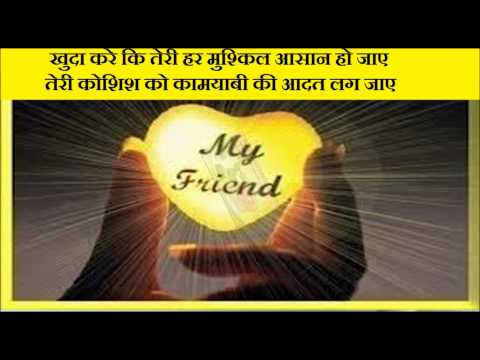 Happy Friendship day 2015-  greetings, SMS Message in Hindi, Wishes, Quotes, Whatsapp Video 11
