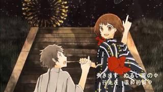 【Kagamine Rin V4X】Yume to Hazakura - 夢と葉桜+MP3