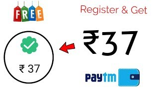 Register & Get ₹37 + ₹37 Paytm Cash in Every 3 Minutes !!