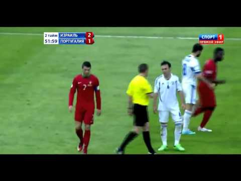 Cristiano Ronaldo Vs Israel Away HD 720p [22.03.2013]