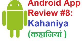 Android App Review #8: Kahaniya (Hindi Story Reading E-Book App )