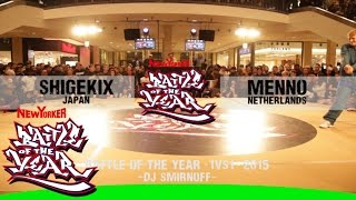 BOTY 2015 - 1 VS 1 QUARTER FINAL 2 - SHIGEKIX (JAPAN) VS. MENNO (NETHERLANDS)