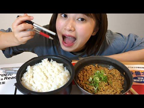 勉強のストレスで三合のご飯と大量の納豆を大食いしてしまう一般女性