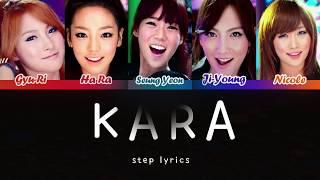 KARA(카라)-STEP lyrics (Han/Rom/Eng)