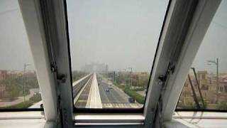PALM JUMEIRAH DUBAI  MONORAIL TOUR
