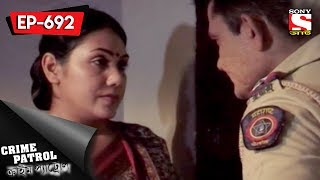 Crime Patrol - ক্রাইম প্যাট্রোল (Bengali) - Ep 692 - The Case Of An Abducted Child -10th June, 2017
