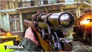 WORLD WAR II PRIVATE BETA! (Call of Duty: WW2 Private Beta)
