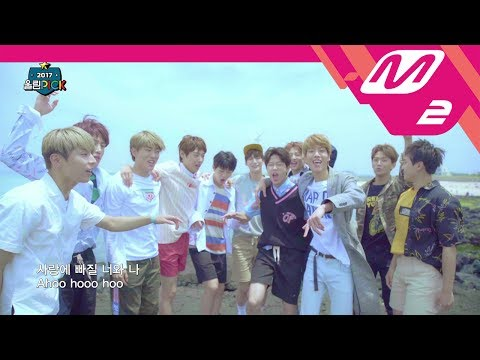 [2017 WoollimPICK] #2 Exclusive! GoldenChild's new song 'SEA' Jeju ver. EP.8