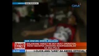 UB: Dalawang target ng buy-bust operation, patay matapos umanong makipagbarilan sa mga pulis