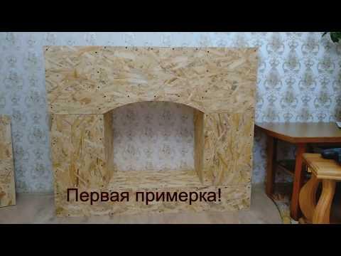 Как дома самому сделать камин