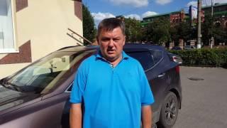 Отзывы о Авто-Лето, владелец Hyundai Santa Fe