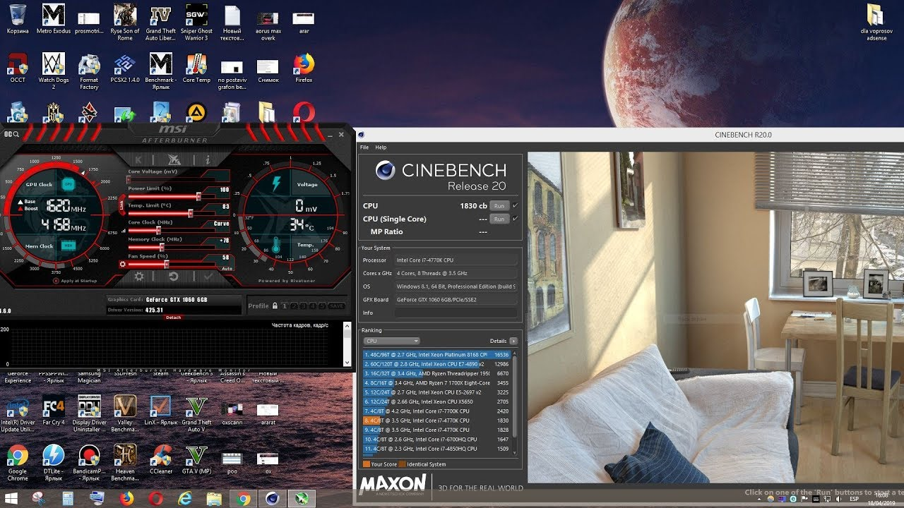 CINEBENCH R20 - Benchmark Stress Test / i7 4770K