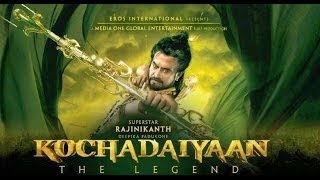 How to Download Kochadaiyaan The Legend Game for PC ...