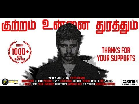 Kuttram Unnai Thurathum - Sri Lankan Tamil Full Short Film