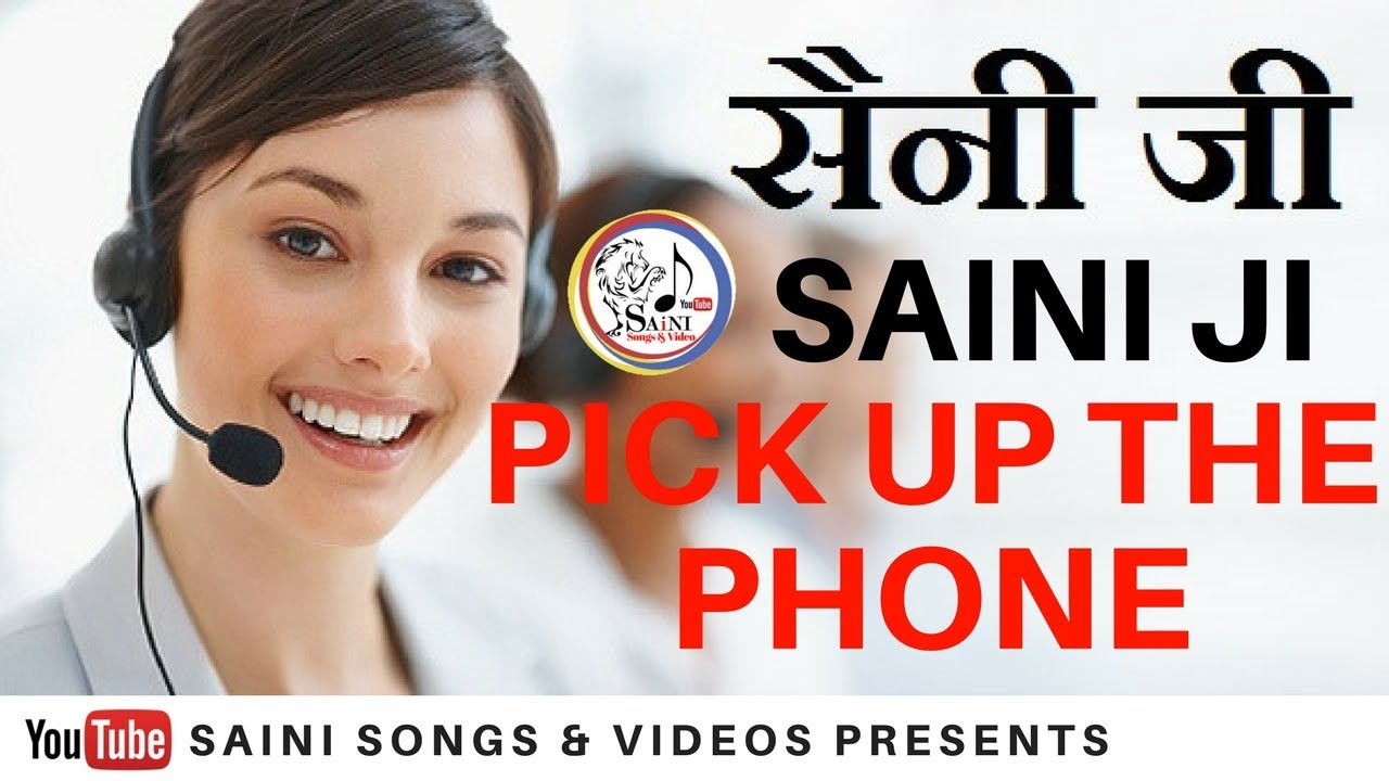 vijay verma ringtone phone utha le