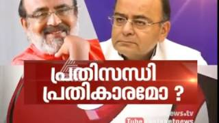 News Hour 02/12/16 Why Central Govt is against Co-operative Banks of Kerala  News Hour Debate 02nd Dec 2016