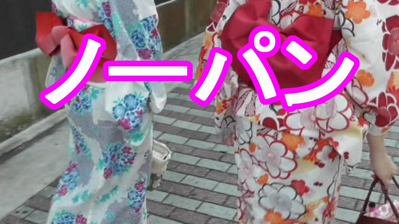 【ノーパン女子】ノーパン女子を探せ!~笑っていいともの100人アンケート ...