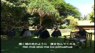 Keali'i Reichel『KA NOHONA PILI KAI』