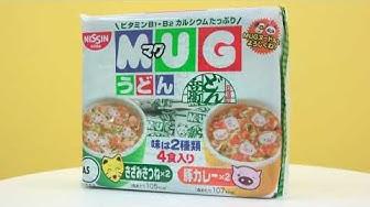 Mì Mug Nissin vị hải sản Nhật Bản ăn dặm cho bé (Trắng) - Kids Plaza