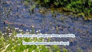 Japanese Folk Song #7: The Stream in Springtime (春の小川/ Haru no Ogawa)