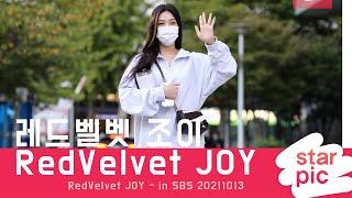 레드벨벳 조이 '퇴근길도 상큼하게!' [STARPIC 4K] / RedVelvet JOY - in SBS 2…