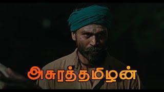 Padippu illana👎|Asuran mix|Somberi album💞|Havoc brothers💞🤗| whatsapp status | 🤗Life failure 2.0