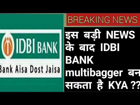 IDBI BANK FUTURE MULTIBAGGER--YES/NO || MONEYLOGY