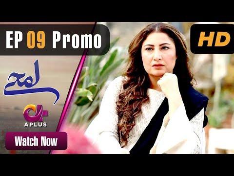 Pakistani Drama | Lamhay – Episode 9 Promo | Aplus Dramas | Saima Noor, Sarmad Khoosat