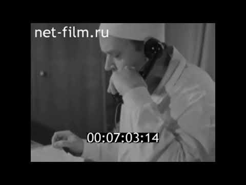 1968г. Волгоград. областная больница